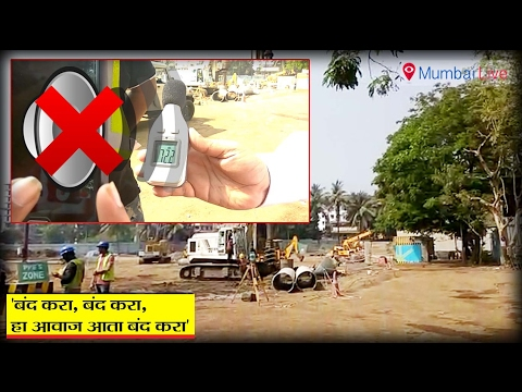 Residents ask MMRC to mind their work timings | Mumbai Live