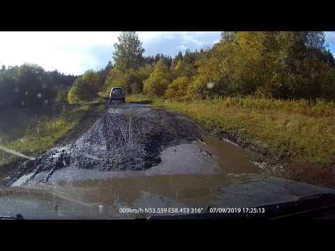 Дорога к Салават-совхозу