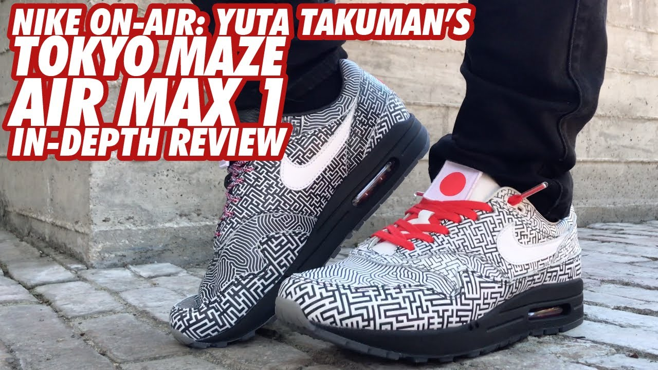 brand new 091ba 12faf TOKYO MAZE AIR MAX 1 ON-FEET REVIEW!