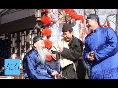 【左右视频】标准普通话不是北京话 而是这个小城市的方言