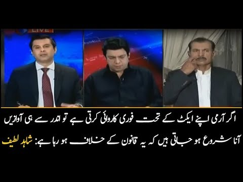 Defence analyst Shahid