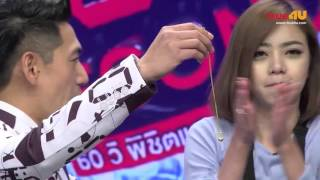 The 60 Seconds Game S2 [Full Episode 36 - Official by True4uTV]