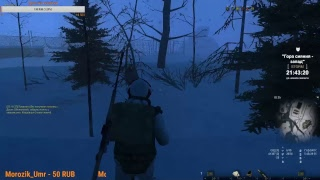 видео: Stalker Online (Новая земля) МСК