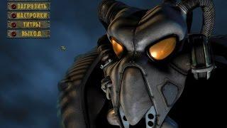 Fallout 2 прохождение Land Часть 82. База Сьерра. Уровень 1.