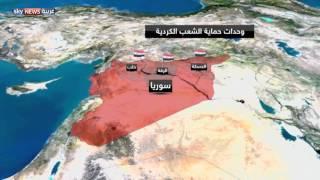 حلب.. ساحة أزمة جديدة بين أنقرة والأكراد
