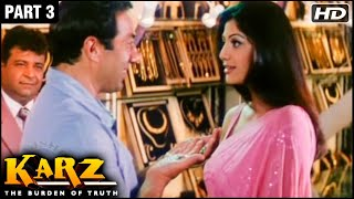 Karz Hindi Movie | Part 3 | Sunny Deol, Sunil Shetty, Shilpa Shetty, Ashutosh Rana | Action Movies