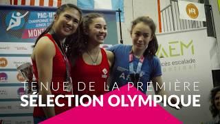 Montreal Pan Am youth  Championship 2017 Escalade- Horizon Roc- Climbing Gym