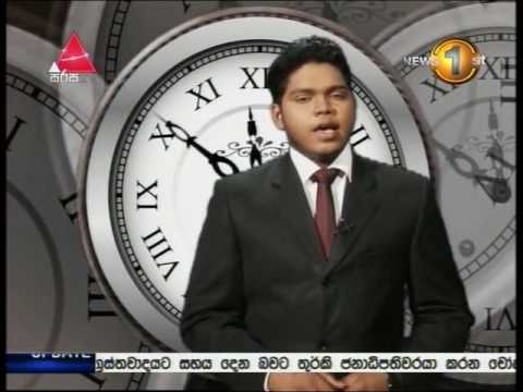 News 1st Sinhala Lunch Time News, Wednesday, 28 December 2016, 12PM (28-12-2016)