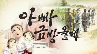 6.25전쟁 납북피해 교육용 애니메이션