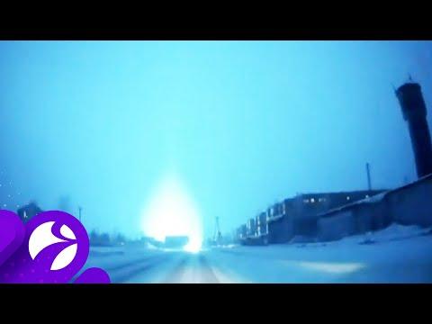 НЛО или взрыв трансформатора? Загадочная вспышка в небе Ноябрьска