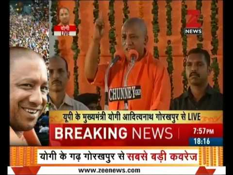Watch: Yogi Adityanath's first speech as Uttar Pradesh CM in Gorakhpur