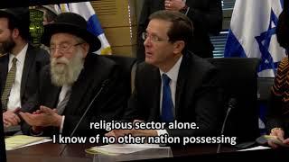 דברי אליקים רובינשטיין באירוע בכנסת  Words of Supreme Court Judge Elyakim Rubenstein at Knesset