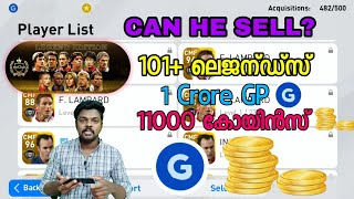 101+ Legends|10M GP|11000+Club coins|Legendry Era|Malayalam|DARK GAMERS INN