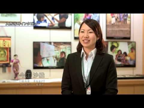 【派遣前訓練】 JICAボランティア訓練生 ~70日間の成長物語~