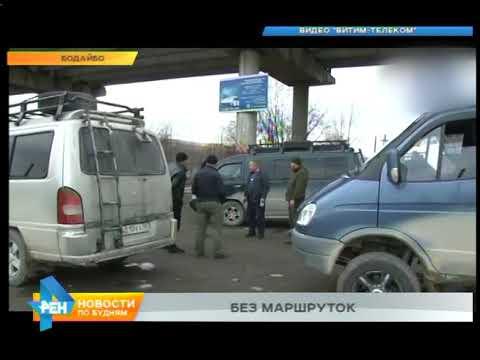 Маршрутчики отказались выполнять рейсы по дороге Бодайбо - Таксимо