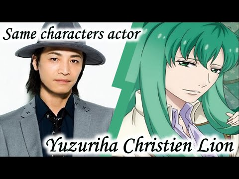 Same Anime Characters Voice Actors with STARMYU Christien Lion Yuzuriha