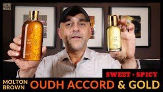 Molton Brown Mesmerising Oudh Accord & Gold Shower Gel + Eau De Toilette Review 💛💛💛