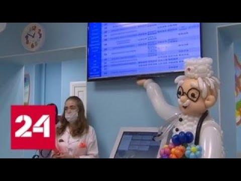 Детские поликлиники Сыктывкара становятся