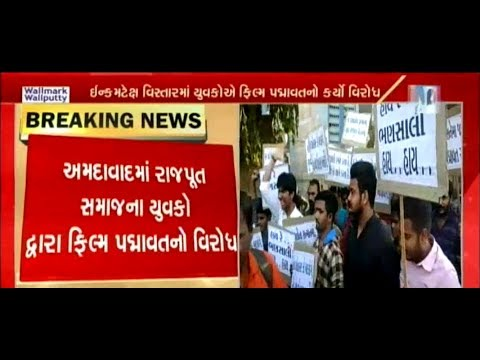 Padmaavat Row: Ahmedabad Rajput Youth protested Bhansali's Film; 10 detained | Vtv News
