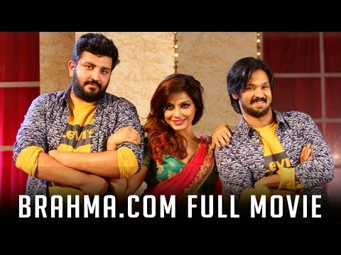 Brahmacom Tamil Full Movie