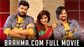 Brahma.com Tamil Full Movie | Nakul | Ashna Zaveri |  tamil latest movies