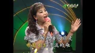 (信吉大舞台) 悲嘆的筒簫~嘉義之星 謝秀香