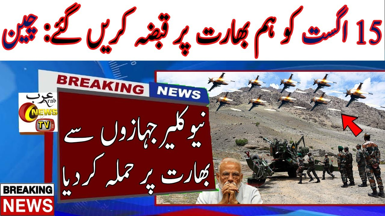 India China Border Dispute: China ने Ladakh के करीब तैनात किया Nuclear Bomber | वनइंडिया हिंदी |