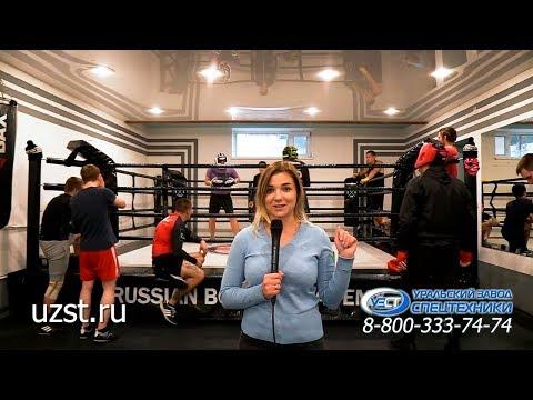 Приглашение на вечер бокса в Миассе «Противостояние#3»