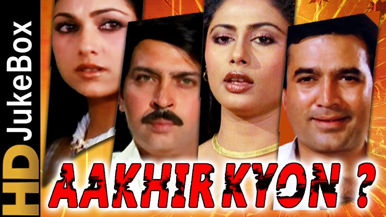 Download Aakhir Kyon? (1985) Songs | Full Video Songs Jukebox | Smita Patil, Rakesh Roshan, Tina Munim