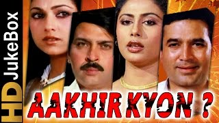 Aakhir Kyon? (1985) Songs | Full Video Songs Jukebox | Smita Patil, Rakesh Roshan, Tina Munim