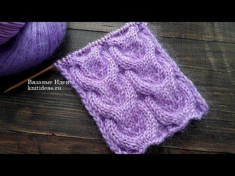 Оригинальная красивая коса спицами| Original Beautiful Braid Knitting