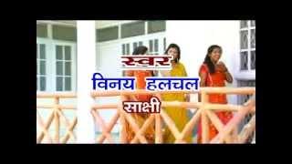 Download Hindi Video Songs - Devra Bhail Chatna    Full Album    Bhojpuri Hits
