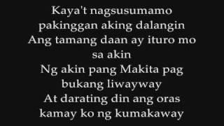 Buhay Ng Gangsta By: Hukbalahap (w/ Lyrics)