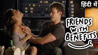 Friends with Benefits Movie Explained In Hindi | Hollywood Movie Explained In Hindi