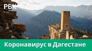 Коронавирус в Дагестане МЧС начало масштабную санитарную обработку общественных мест в республике