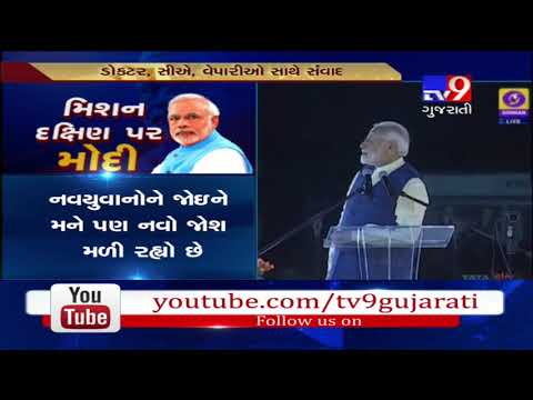 Surat: PM Modi addresses youths at New India Youth Conclave, begins speech with 'How's the josh?'