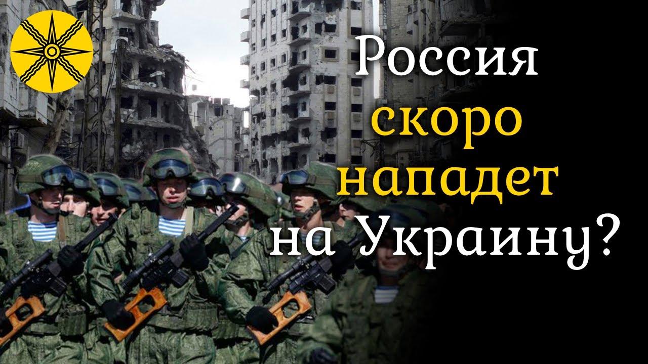 Россия скоро нападет на Украину? Пророчество карт...