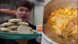 [하루大끼] 1화 아궁이 라면 24봉지 먹방~!! social eating Mukbang(Eating Show)