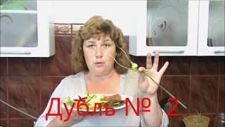 Королева кухни Путин Малина Ведро йогурта Поездка Новое видео