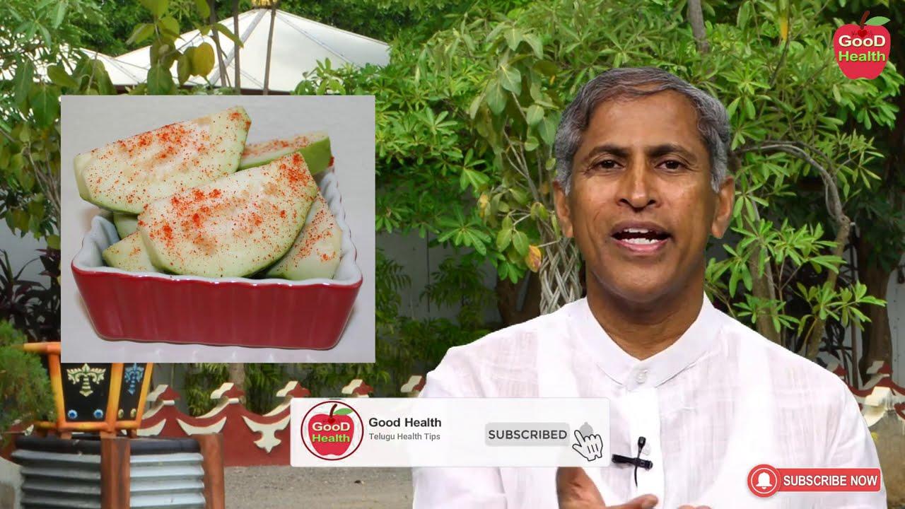 ఈ టైం లో పండ్ల పై ఇవి చల్లి తింటే టాప్ ఇమ్యూనిటీ సీక్రెట్| Immunity | Dr Manthena Satyanarayana Raju