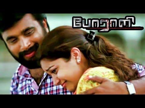 Porali Tamil Full Movie | Best Emotional Performance Of Sasikumar |Touching Performance Of Sasikumar