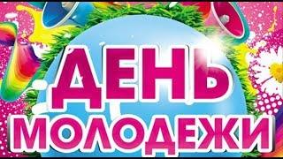 День молодежи Софрино 2013/Влад Топалов поЁт. thumbnail