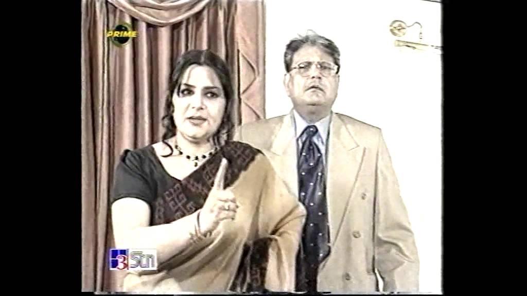 Mere Apne Serial Watch Online: Pakistani Drama Mere Apne Episode 14