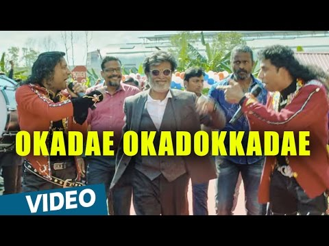 Kabali Telugu Songs | Okadae Okadokkadae Video Song | Rajinikanth | Pa Ranjith | Santhosh Narayanan