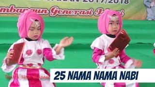Download Mp3 Lagu Anak Islami - 25 Nama Nama Nabi Dan Rosul - Lagu Anak Indonesia - Gerak Dan