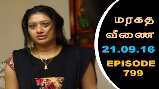 Marakatha Veenai 21.09.2016 Sun TV Serial
