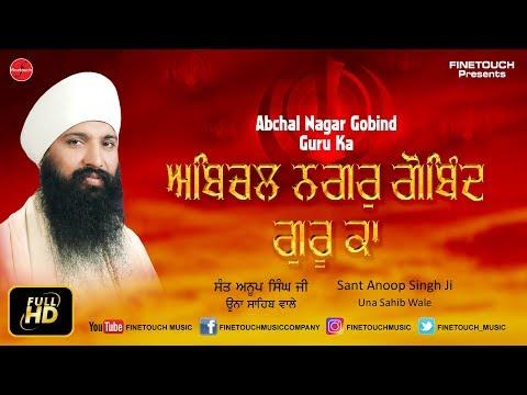 Abchal Nagar Gobind Guru | Sant Anoop Singh Ji | New Shabad Gurbani 2018 | Finetouch