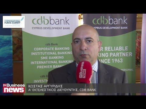 3ο International Funds Summit - CDB BANK