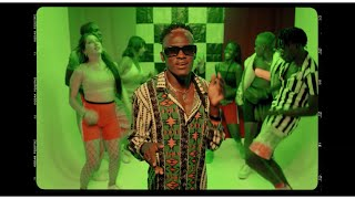 Download Mudra D Viral  -  Gwe Amanyi  (Official Video)
