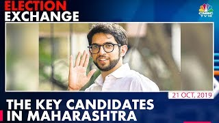 A Glance At The Key Candidates Contesting In Maharashtra | ELECTION EXCHANGE